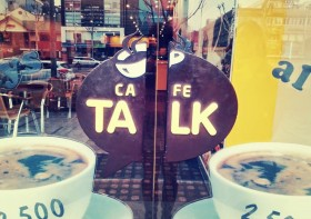 Kakao_Talk_Cafe_002